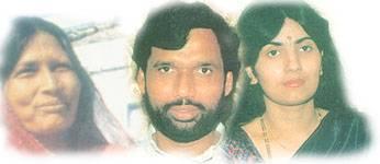 Has Mr Ram Vilas Paswan Disowned His First Wife Mrs Raj Kumari